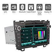 8 tommers bil dvd spiller for Honda CRV (2007-2011) med gps tv bluetooth RDS