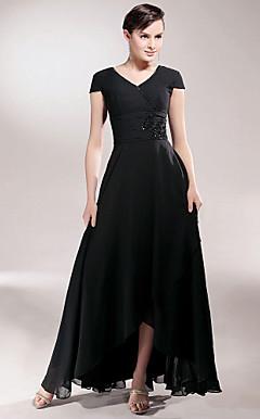 EFTERPI - Vestido de Damas em Chifon