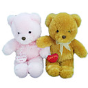 1 PC Plush Bear With Ribbon (MR020)
