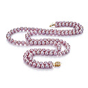 "Lavender 6.5 - 7mm AA Freshwater Pearl Necklace 16"" Length (DSZZ044)"