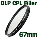 Emolux Digital LP CPL 67mm Filter (SMQ5519)
