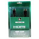 HDMI Cable for PS3 (6ft)