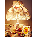 Peony Lace Table Lamp(0836-QY-848C2)