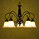 Fields and Garden Black 5-light Linear Chandelier(0810-2050-5D)