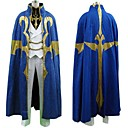 Cosplay Costume Inspired by Code Geass Suzaku Kururugi