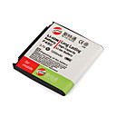 Replacement Cell Phone Battery AB533640CE for SAMSUNG C3110C/G508E/S3930C (F490)