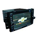 7 pouces  cran tactile numrique de voiture lecteur DVD-GPS-TV-FM-Bluetooth pour Chevrolet Captiva-2001  2009 (szc2152)