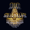 3-light K9 Crystal Gold Color Bright Chrome Wall Sconce (1069-J9870-B3)