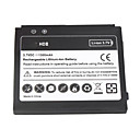 Rechargeable Black Li-ion Battery for HTC HD2 1300mAh
