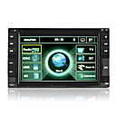 6.2 &quot;pantalla tctil digital de 2 reproductores de DVD del coche del dinar-gps-bluetooth-radio-iPod (ak-6210i)
