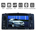 Autoradio DVD 2 DIN / Schermo 6.2&quot; / GPS / Bluetooth / Funzione TV