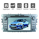7-Zoll-Car DVD-Player für den Ford Mondeo / Focus (2009) mit GPS-Bluetooth-