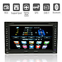 7 pulgadas de pantalla tctil digital de coches reproductor de DVD 2DIN con GPS DVB-T pip rds