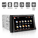 2DIN 7 Inch Touchscreen Car DVD Player + Steering Wheel Control (DVB-T, GPS, iPod Support)