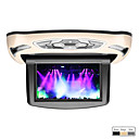 Chameleon 9 Inch Roof Mount Car DVD Player (Interchangeable Cover, Free Headphones)