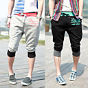 Trendy Men's Sports Pant