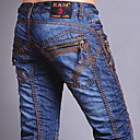 Men's Trendy Straight Pleated Jeans