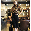 Women's Stretch Formal Skirt (Slim Fit)