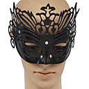 Black PVC Party Queen Masquerade Mask