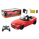 1:14 Emulation RC Rapid Drift Remote Control Toy Car With Rechargeable All-wheel-drive(Various)