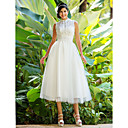 A-line Sweetheart Tea-length Lace And Tulle Wedding Dress With A Wrap